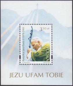 Pontyfikat Papieża Jana Pawła II - Blok 139