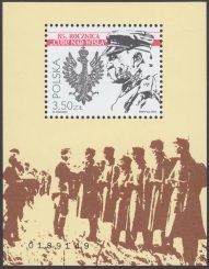 85 rocznica Cudu nad Wisłą - Blok 140
