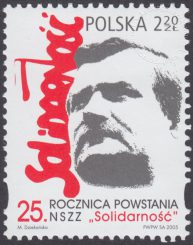 25 Rocznica Powstania Niezależnego Samorządnego Związku Zawodowego Solidarność - 4055