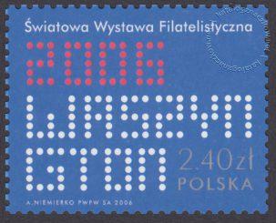 Światowa Wystawa Filatelistyczna. Waszyngton 2006 - 4090