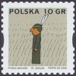 Polskie Abecadło - 4116