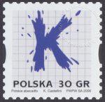Polskie Abecadło - 4118