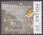 Boże Narodzenie - 4145