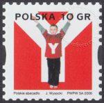 Polskie Abecadło - 4142