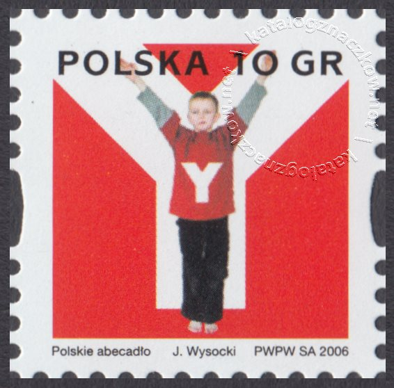 Polskie Abecadło znaczek nr 4142