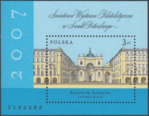 Światowa Wystawa Filatelistyczna w Sankt Petersburgu - Blok 145