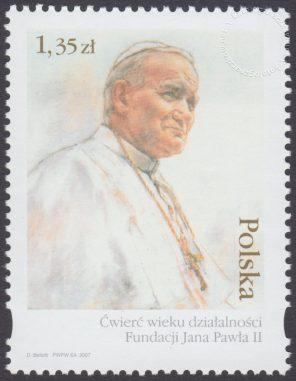 Ćwierć wieku działalności Fundacji Jana Pawła II - 4189