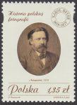 Historia polskiej fotografii - 4196