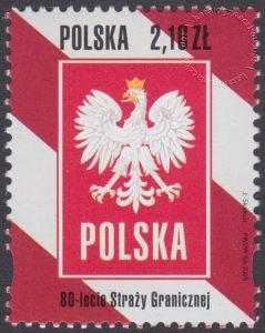 80-lecie Straży Granicznej - 4202