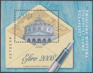 Światowa Wystawa Filatelistyczna - EFIRO 2008 - Blok 147B