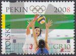 Igrzyska XXIX Olimpiady, Pekin 2008 - 4219