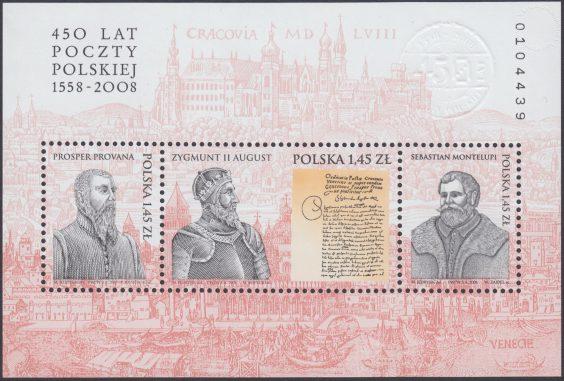 450 lat Poczty Polskiej 1558-2008 - Blok 148