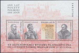 450 lat Poczty Polskiej 1558-2008 - Blok 148I