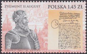 450 lat Poczty Polskiej 1558-2008 - 4228