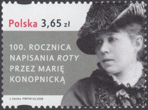 100 rocznica napisania Roty przez Marię Konopnicką - 4249