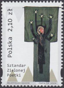 Współczesna rzeźba polska - 4265