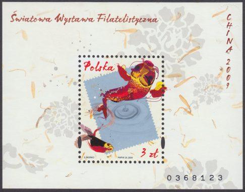 Światowa Wystawa Filatelistyczna - Blok 151