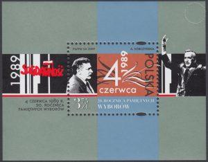 4 czerwca 1989 r. 20 rocznica pamiętnych wyborów - Blok 152