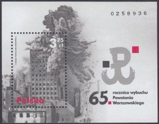 65 rocznica wybuchu Powstania Warszawskiego - Blok 154