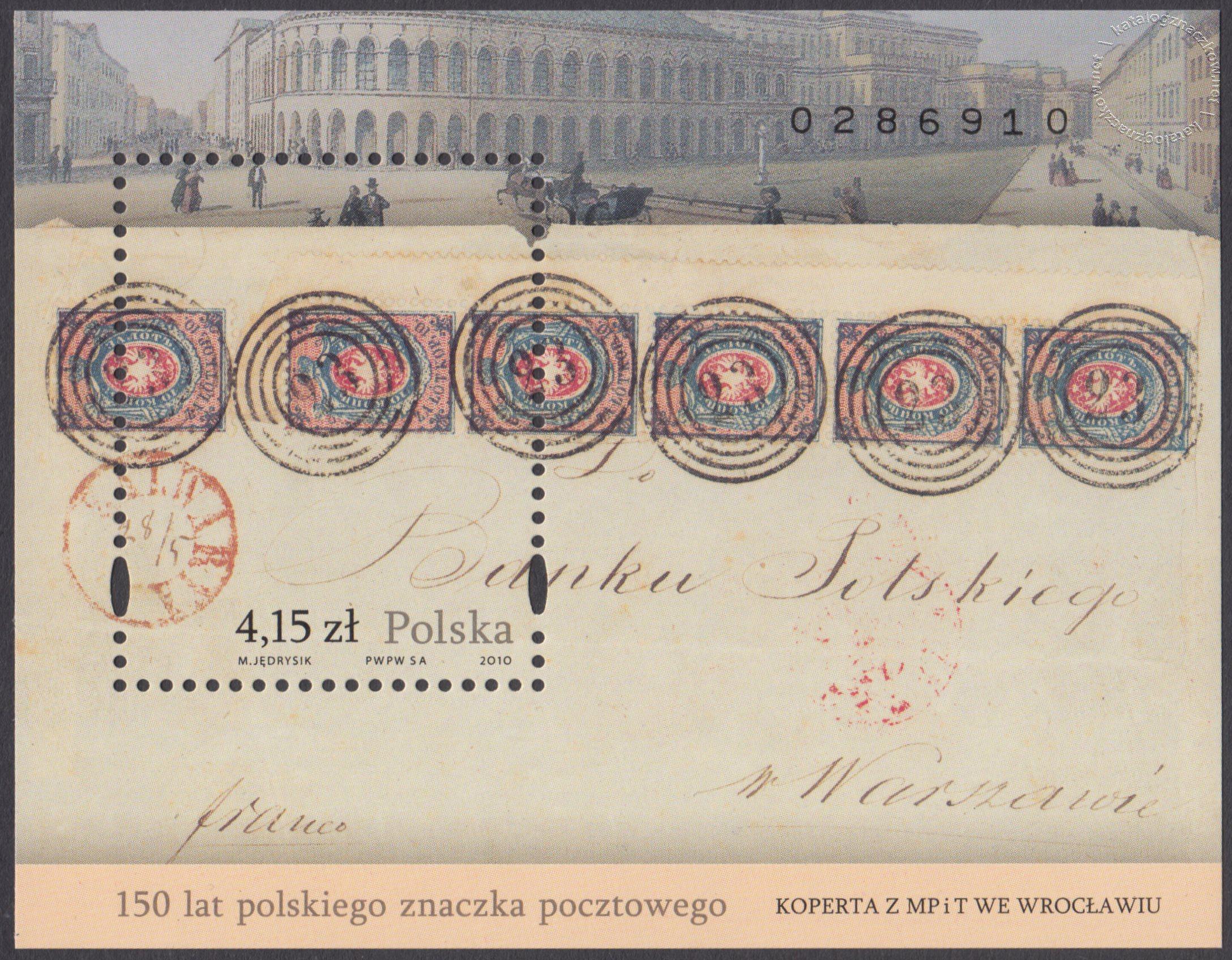 150 lat polskiego znaczka pocztowego – Blok 155