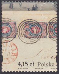 150 lat polskiego znaczka pocztowego- 4315