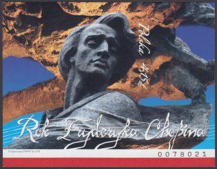 Rok Fryderyka Chopina - 156A