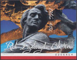 Rok Fryderyka Chopina - 156B