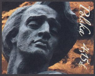 Rok Fryderyka Chopina - 4315A