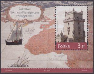 Światowa Wystawa Filatelistyczna - Portugal 2010 - Blok 158