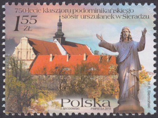 750-lecie klasztoru podominikańskiego sióstr urszulanek w Sieradzu - 4337