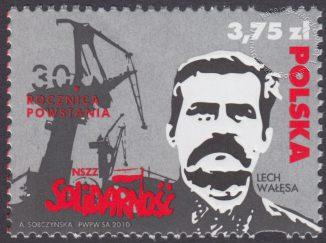 30 rocznica powstania NSZZ Solidarność - 4341