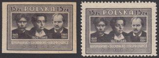 Kultura polska - 426A, 426B