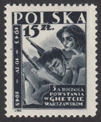 5 rocznica powstania w getcie warszawskim - 454