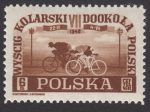 VII Wyścig kolarski dookoła Polski - 457