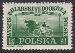VII Wyścig kolarski dookoła Polski - 458