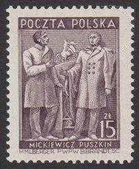 Miesiąc przyjaźni polsko-radzieckiej - znaczek nr 508