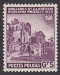 Zniszczenia dokonane przez Niemców w Polsce. Wojsko polskie w Wielkiej Brytanii - znaczek nr A338