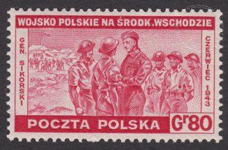 Polskie siły zbrojne w walce z Niemcami - znaczek nr M338