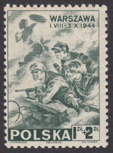 Wydanie dobroczynne z dopłatą na rzecz sierot po powstańcach Warszawy - znaczek nr U338