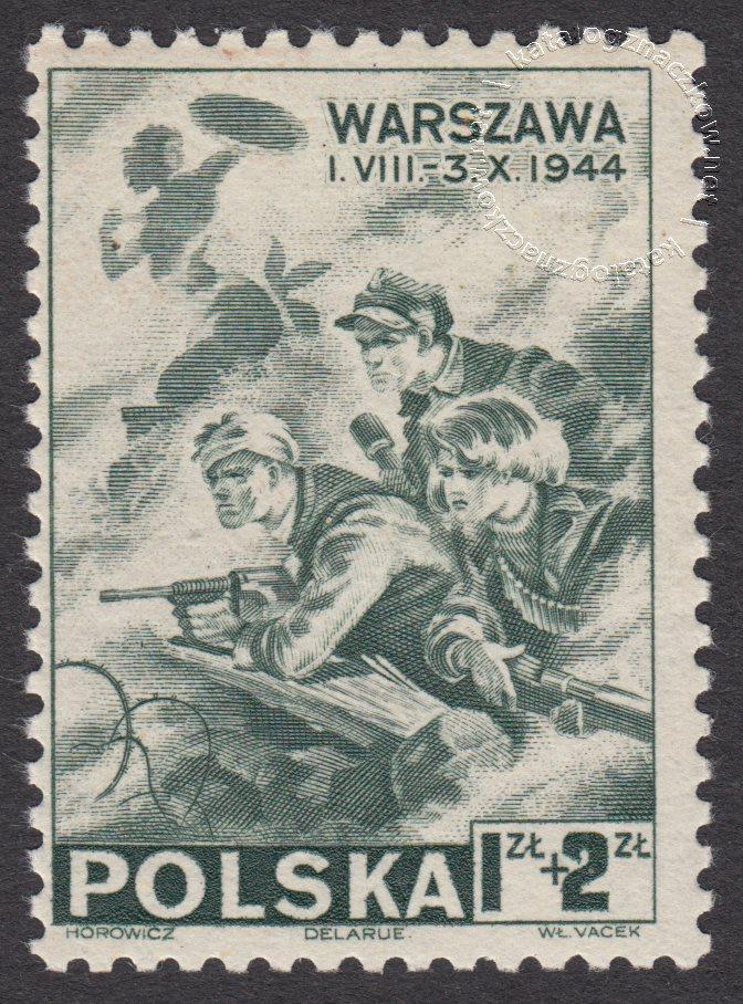 Wydanie dobroczynne z dopłatą na rzecz sierot po powstańcach Warszawy znaczek nr U338