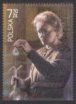 100-lecie Nagrody Nobla z chemii dla Marii Skłodowskiej-Curie - znaczek nr 4391