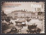Historia polskiej fotografii - znaczek nr 4404
