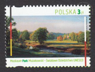 Park Mużakowski - Muskauer Park - znaczek nr 4423