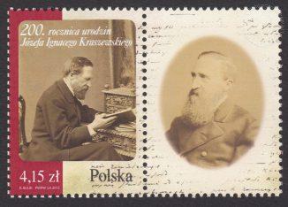 200. rocznica urodzin Józefa Ignacego Kraszewskiego - znaczek nr 4428