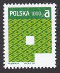 Znaczek obiegowy priorytetowy - 1000 g A - P - znaczek nr 4451
