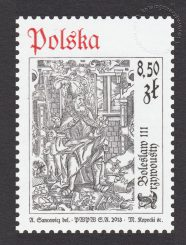900-lecie kroniki Galla Anonima - znaczek nr 4467
