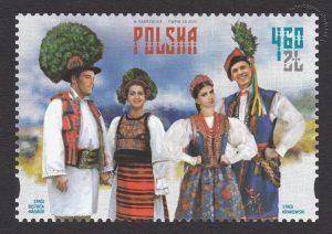 Sztuka ludowa - tradycyjne stroje ludowe - znaczek nr 4481