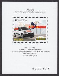 Europa - znaczek nr 4457 NDB