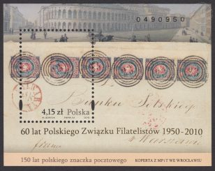 150 lat polskiego znaczka pocztowego - Blok 155