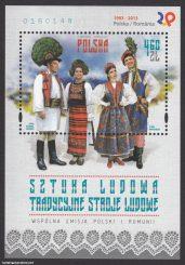 Sztuka ludowa - tradycyjne stroje ludowe - Blok 176